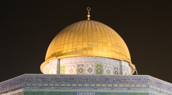 Usurping Zionist Entity allots $17bn to Judaize Holy Al-Quds
