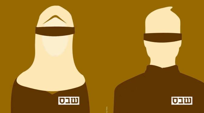 70 Palestinian prisoners launch hunger strike action