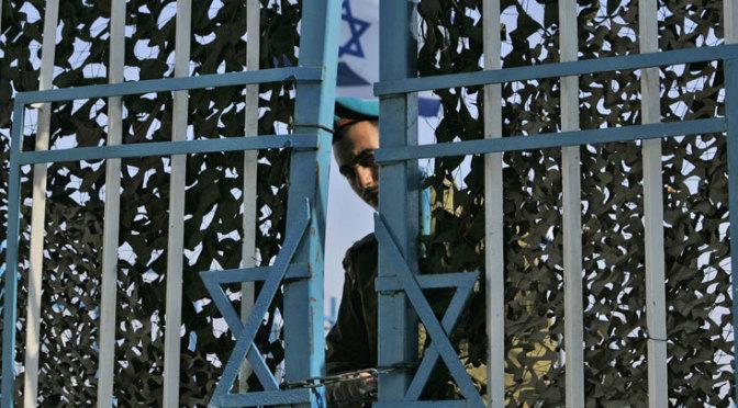 Criminal Zionist regime arrested 112 Palestinian women in 2014