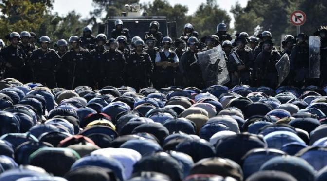 quds police