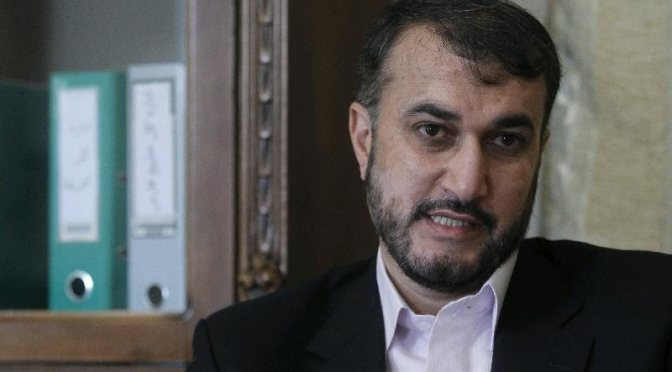 West Bank to become anti-Zionist hub: Iran diplomat