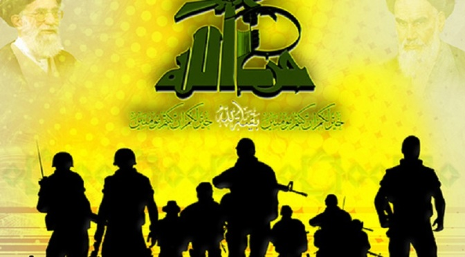 Hizbullah and the New Rules of Engagement