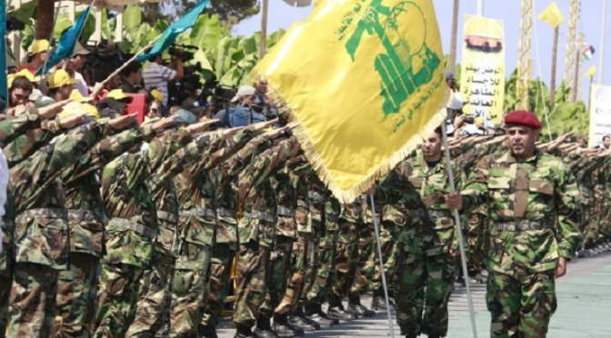 The Hizbullah Project: Last War, Next War