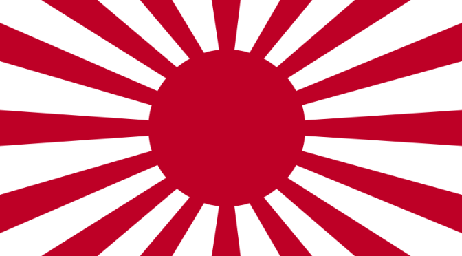 Revisionist Gem: Japan's Pan-Asianism and the Legitimacy of Imperial World Order, 1931–1945