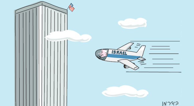 "Haaretz Publishes Captionless Cartoon Depicting ""Israel"" as Perpetrator of 9/11 Attacks"