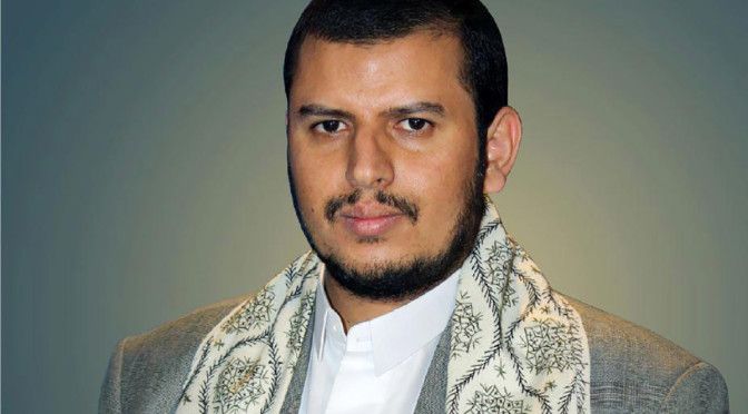 "Second Piece Of ""Eternally Husseini"" Promo Artwork Is Out: Sayyed Abdul Malik al-Houthi"