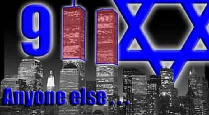 September 11th: Inside Job or Mossad Job?