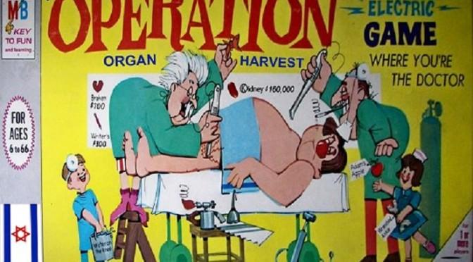 israeli_organ_harvest