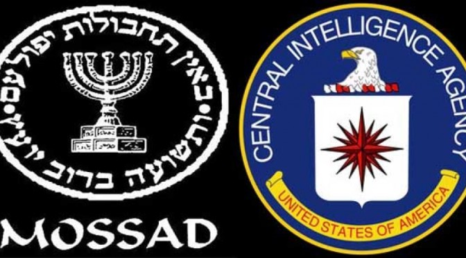 CIA cites Israeli model to justify torture