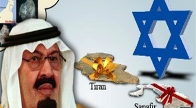 Saudis remain tight-lipped on Zionist-occupied islands