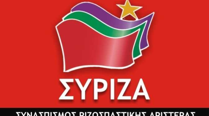 Syriza's Service for Empire – Unless There's a Syriza Surprise!