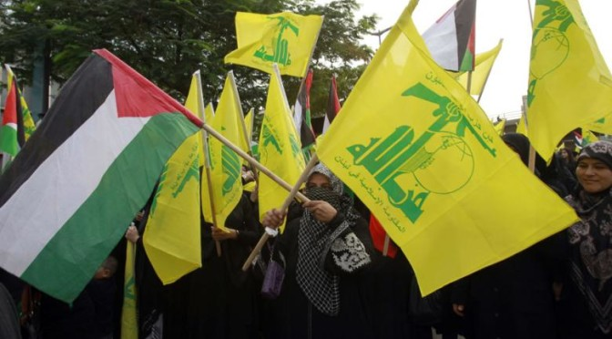 Palestinian parties gather in support of Hizbullah in Gaza