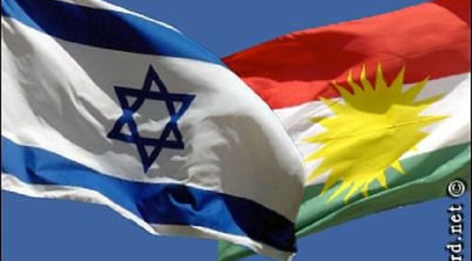 Kurds and Jews Make Jurds: The Alleged Genetic Connection Between The Illegal Kurdish and Jewish Entities