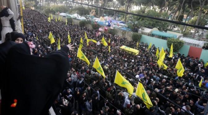 Israeli Airstrike Kills Six Hizbullah Fighters, Iranian General in Syria