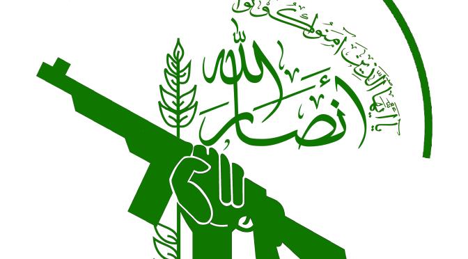 Ansarullah: Saudi Intelligence Behind The Terrorist Groups In Yemen