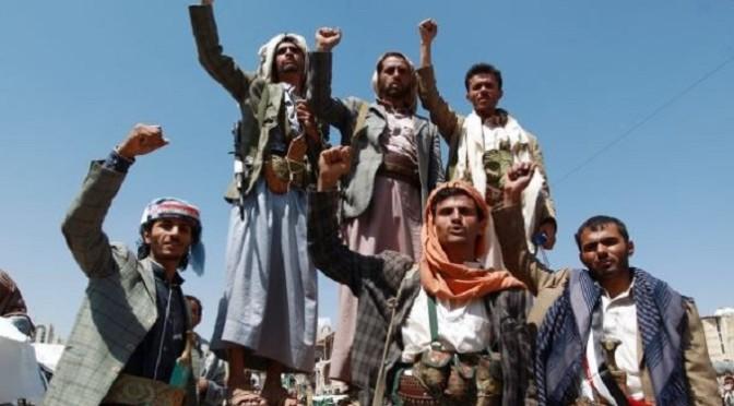 "Houthis slam Saudi coalition's ""suicide bombing"" hasbara"