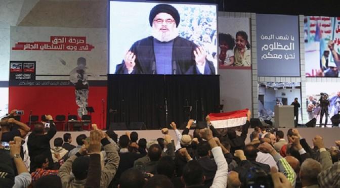 Sayyed Nasrallah Salutes Yemen's Steadfastness: Time to Tell Saudis Enough!