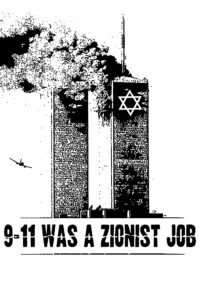 zionistjob FRONT