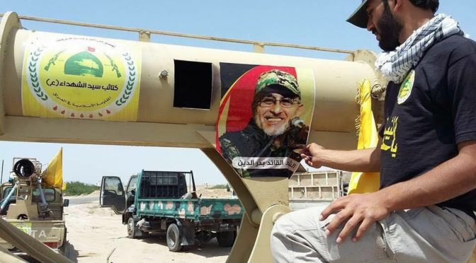Happy Resistance and Liberation Day 2017: There Would Be No Iraq If It Wasn't For Hizbullah