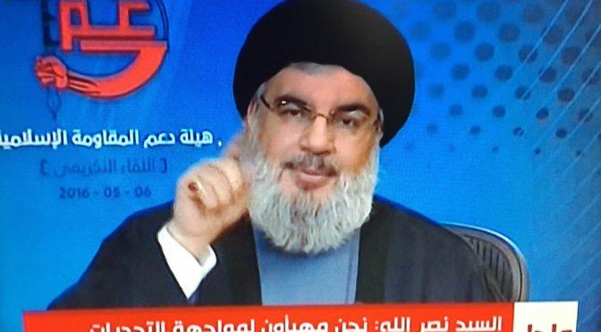 "Sayyed Hassan Nasrallah Is ""Hayhat Minna Zilla!"" In The Flesh"