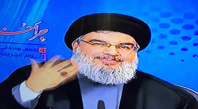 Sayyed Hassan Nasrallah: Comet Of Mouqawamah