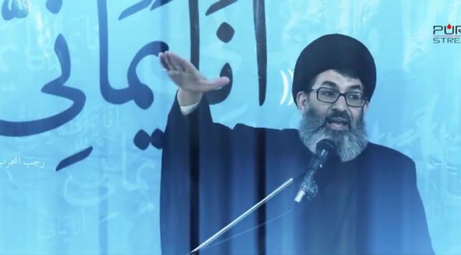 Sayyed Hashim al-Haidari: Yemen Carries The Name Of Truth and The Oppressed