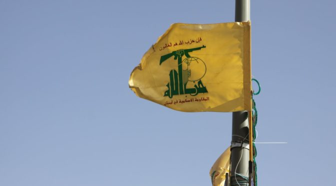 Resistance and Liberation Day Reflections: What If There Was No Hizbullah?