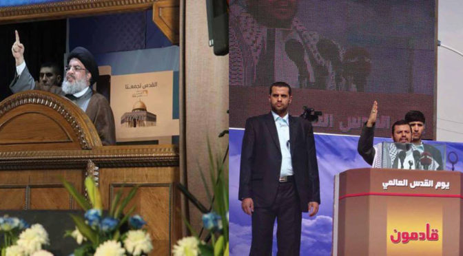 Sayyed Al-Houthi Salutes Hajj Moustafa Badreddine In Message To Sayyed Nasrallah