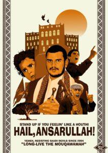 Hamza - Hail Ansarullah