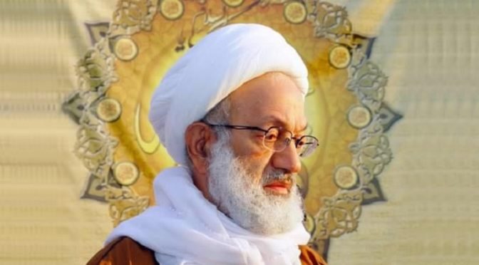 After The Revocation Of Ayatollah Qassem's Citizenship, Bahrainis Must Finally Take Up Arms