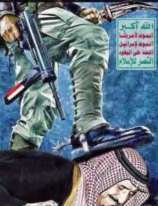 ansarullah stepping on saudi