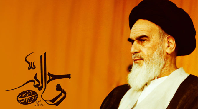 Imam Khomeini: The Seed From Which All Mighty Trees Of Resistance Grow Strong