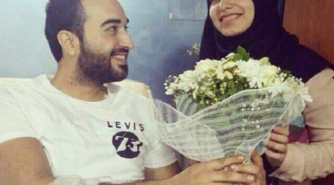 A Hizbullah Marriage: Resistance Is Love And Love Is Resistance