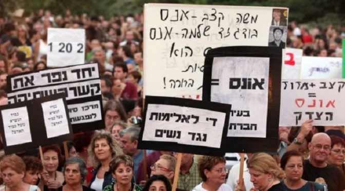 Jews Hate Women: 28 of 32 Jewess MKs Being Sexually Assaulted Is Symptom Of Judaism