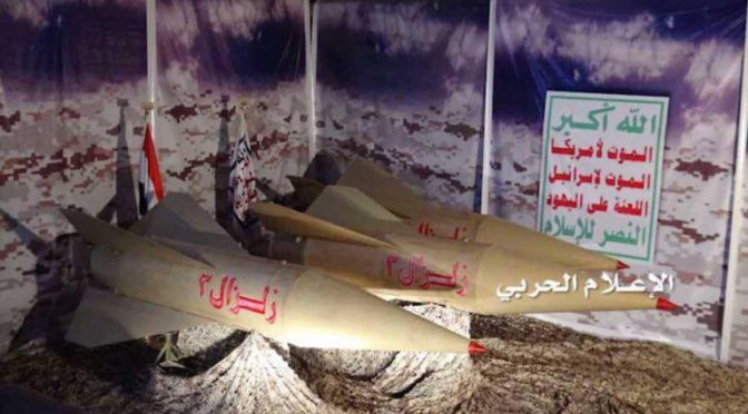 All Hail Ansarullah's Ingenuity: New Zelzal-3 Ballistic Missile Is Crushing Saudi Forces