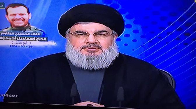 No Arab Deserves Title Of King But Sayyed Nasrallah and Sayyed Nasrallah Alone