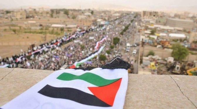 Yemen Is Palestine: Ansarullah Kills 'Israeli' Colonel, 179 Saudi Occupiers In Huge Toshka Attack