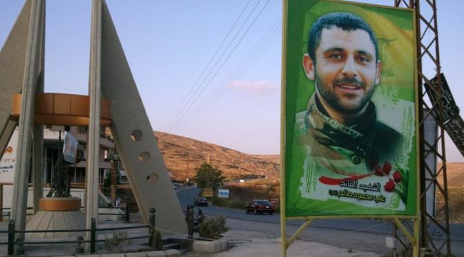 "Hizbullah Martyr Ali ""Bilal"" Saleh: One Man Army, Miracle-Maker and Superhero"