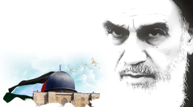 For Quds Day 2016, Let Us Have Certainty (Yaqin) That Palestine Will Be Free!