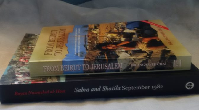 Reading Is Resistance: Required Books For Understanding The Sabra and Shatilah Massacre
