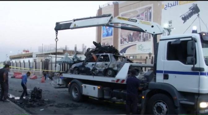 Nakheel Mall Massacre: Zionist Entity's ISIS Tools Slaughter Iraqis Shopping For Eid Al-Adha