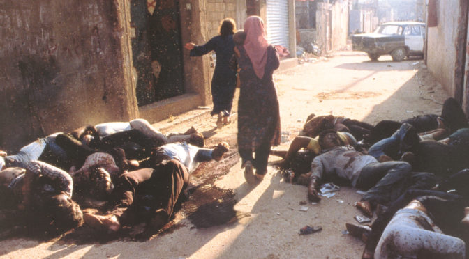 34 Years Since The Sabra and Shatilah Massacre: Only Way To Honor The Martyrs Is To End 'Israel'