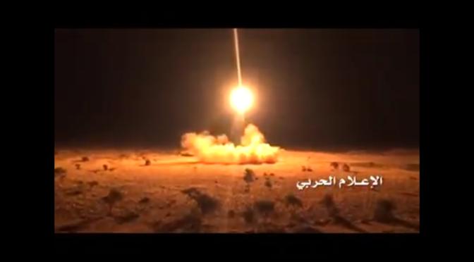 Jummah Mubarak Yemen! Ansarullah Hits Jeddah Airport With Burqan-1 Ballistic Missile!