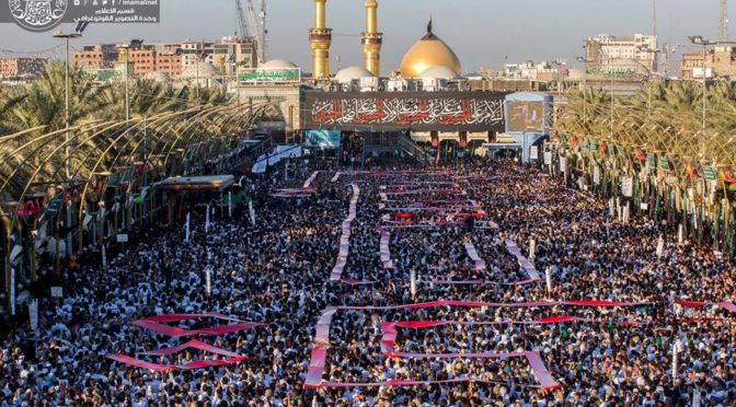 Millions of Pilgrims Mark Arbaeen In Karbala, Defying Daesh, 'Israel', the US ZOG and Saudi Arabia