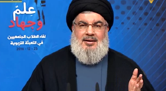 Merry Christmas & Happy Mawlid Al-Nabawi: Sayyed Nasrallah Hails Aleppo Victory, Shreds Aleppo #FakeNews