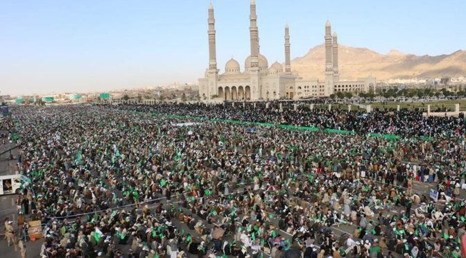 Yemenis Celebrate Mawlid al-Nabawi In Their Millions, Upholding Muhammad's (S.A.W.W.) Revolutionary Legacy
