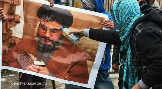 RAW's Paid Agents Burn Nasrallah, Assad and Rouhani Photos To Sow Sectarian Discord In Occupied Kashmir