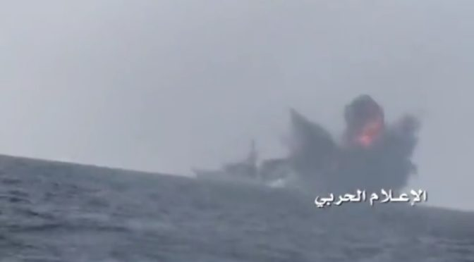"Propaganda Alert: Saudi Tyrants Call Ansarullah's Missile Strike On One Of Their Warships ""Suicide Boat Terrorism"""