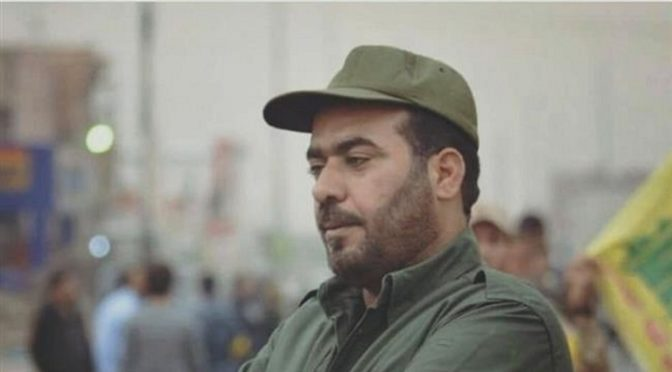 Rest In Power To Iraqi Hero and Kata'ib Hizbullah Commander Bassem al-Safi, Assassinated By The Mossad-CIA-P2OG Nexus In Basra Today