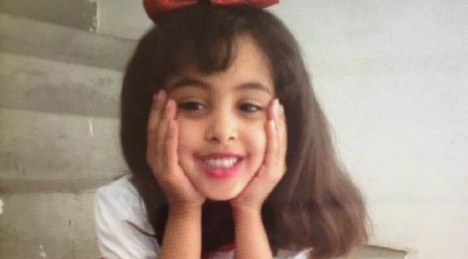 Trump's First Crime Against Humanity: At Least 57 Yemenis, Including 8-Year Old Nawar al-Awlaki, Slaughtered In US Raid On Al-Bayda